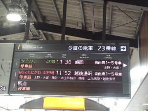 KIMG0332.JPG