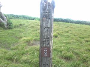 KIMG0603.JPG