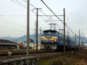 200903131