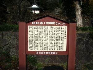 200911293