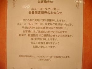 201002111