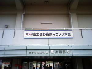 201005091