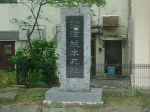 2010053050