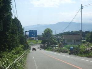 2010070420