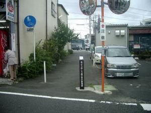 201007202