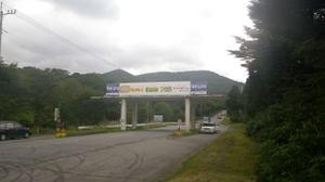 201009184