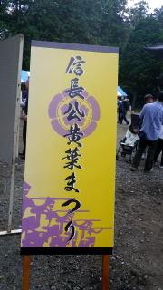 2010111408