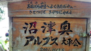 2011011631