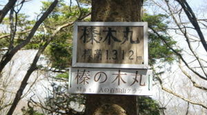 201104171