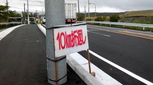 201105072