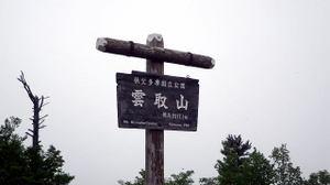 201106191