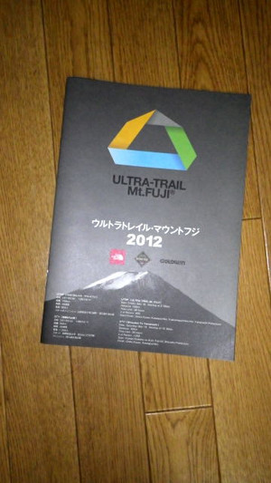 201205042