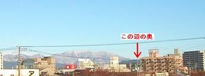 fuji-2jpg