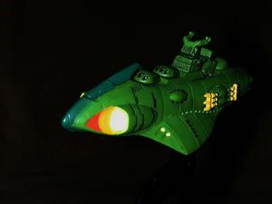 g-destroyer