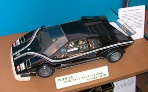 Tamiya200611