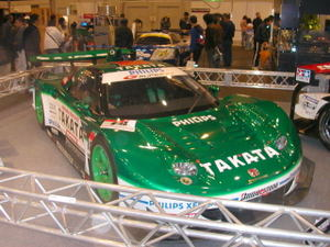 Tamiya20068